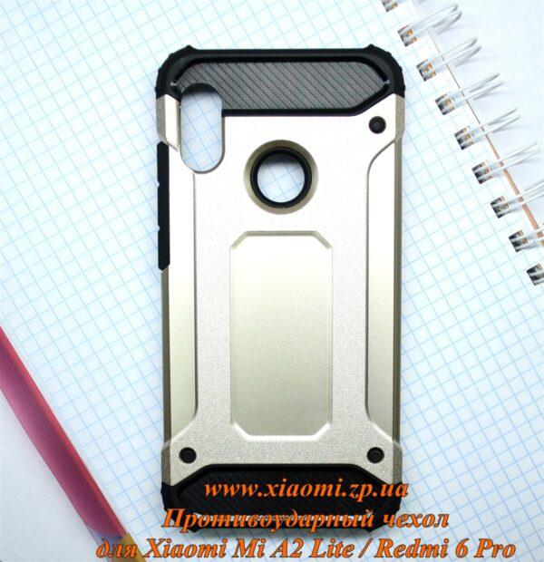 Противоударный чехол для Xiaomi Mi A2 Lite / Redmi 6 Pro (Золотой)