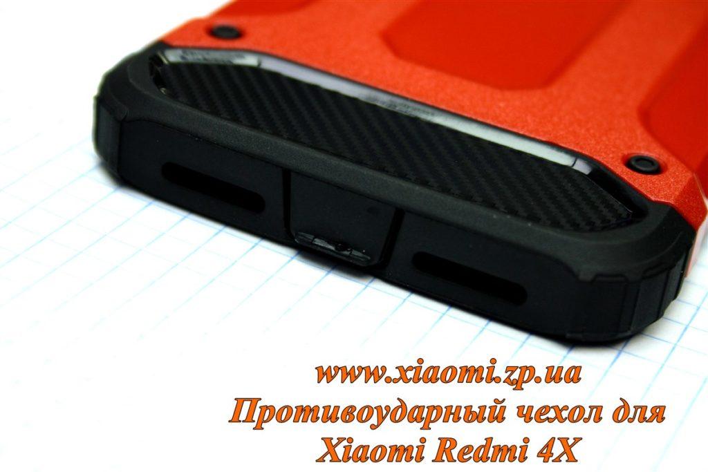 Противоударный чехол для Xiaomi Redmi 4X (красный)