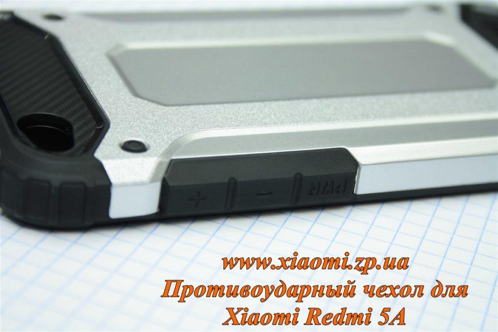 Противоударный чехол для Xiaomi Redmi 5A