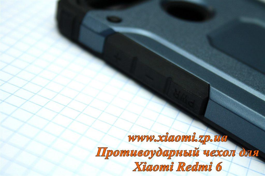 Противоударный чехол для Xiaomi Redmi 6