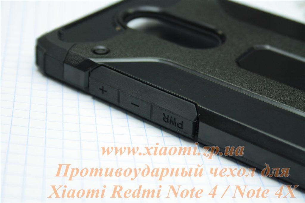 Противоударный чехол для Xiaomi Redmi Note 4X / Note 4