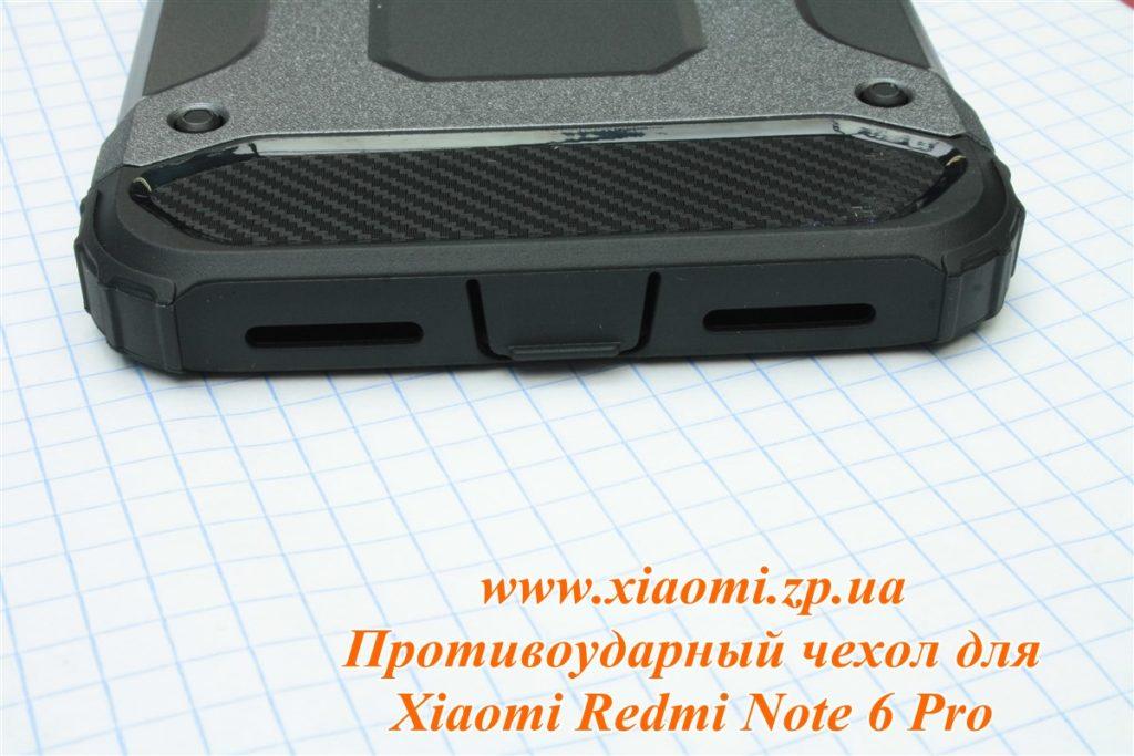 Противоударный чехол для Xiaomi Redmi Note 6 Pro