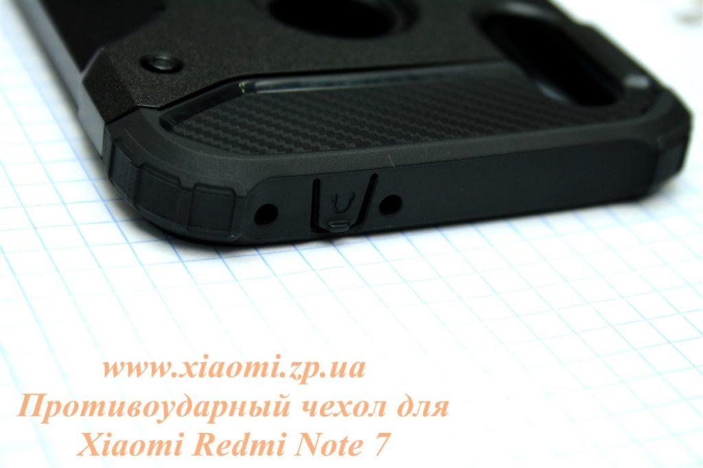 Противоударный чехол для Xiaomi Redmi Note 7