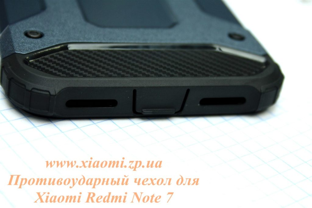 Противоударный чехол для Xiaomi Redmi Note 7 (синий)