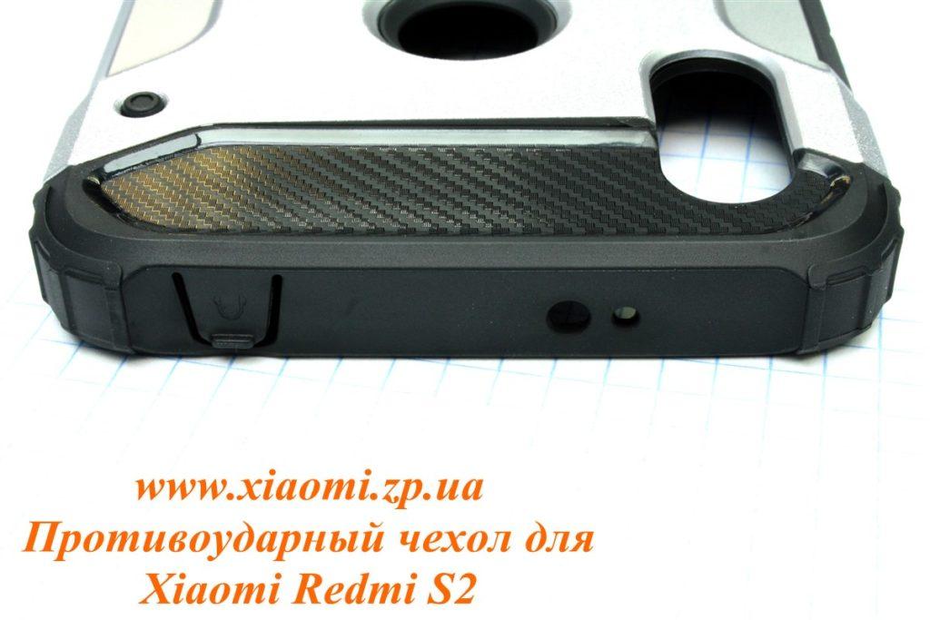 Противоударный чехол для Xiaomi Redmi S2
