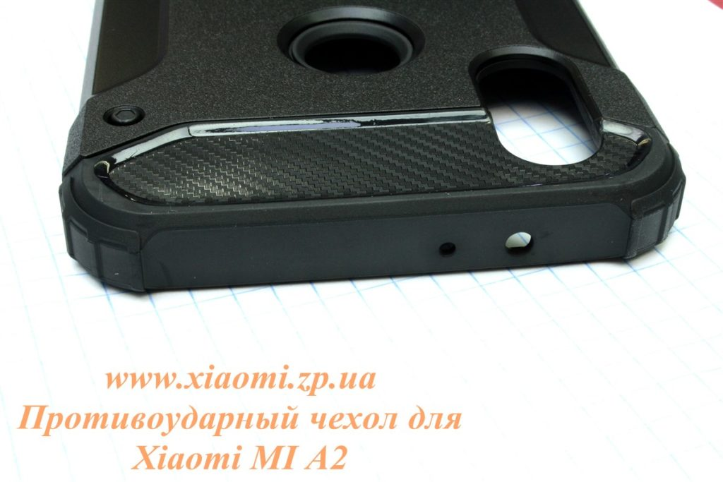 Противоударный чехол на Xiaomi Mi A2 (Mi 6X)