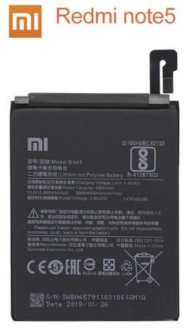 Аккумулятор Xiaomi BN45 Redmi Note 5