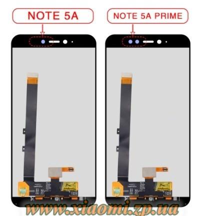 Замена дисплея Xiaomi Redmi Note 5A