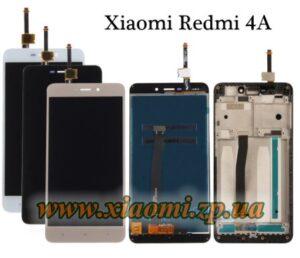 Redmi 4A замена дисплея