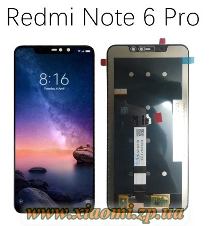 Замена экрана Redmi Note 6 Pro в Запорожье