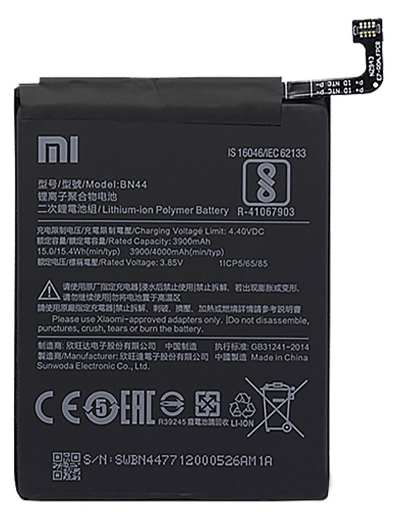 батарея на Xiaomi Redmi Note 5
