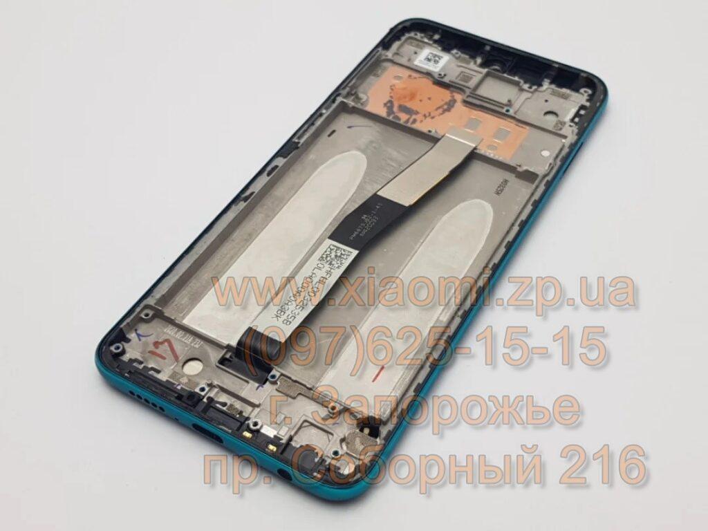 Замена дисплея Xiaomi Redmi Note 9 Pro