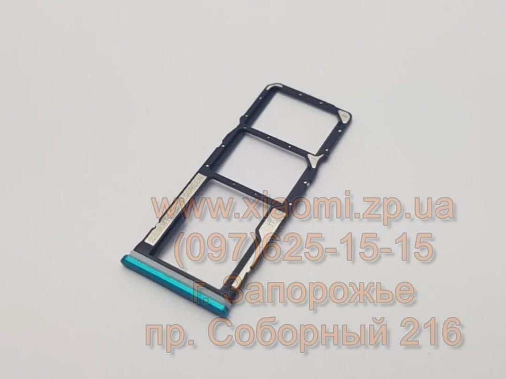 Замена sim-лотка Xiaomi Redmi Note 9 pro