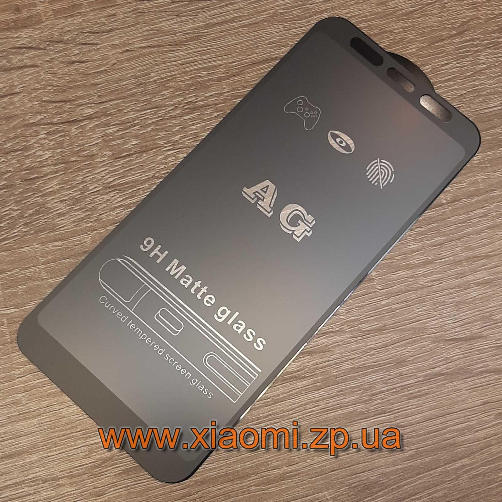 Матовое защитное стекло для Xiaomi Redmi Note 5