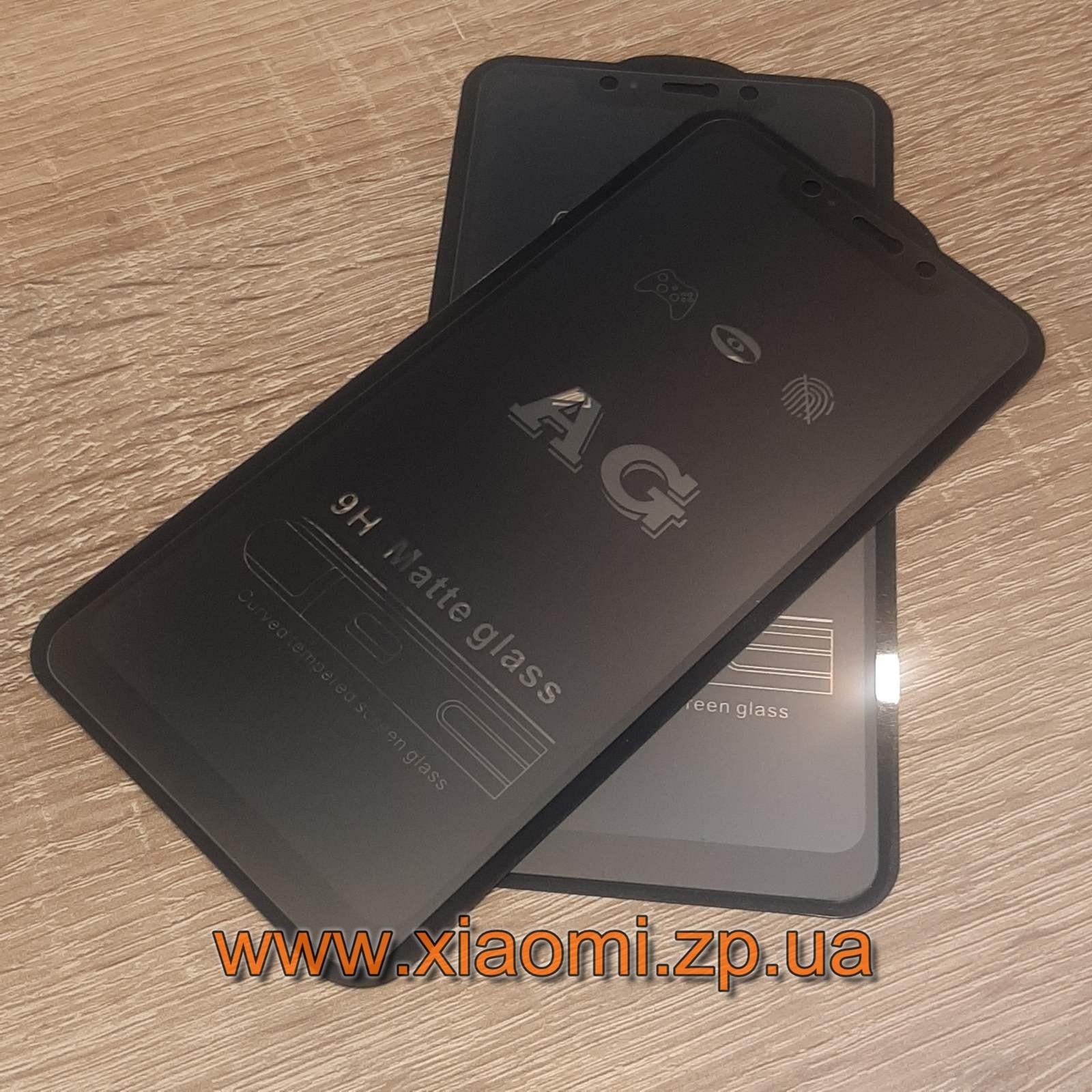 Матовое защитное стекло для Xiaomi Redmi Note 6 Pro
