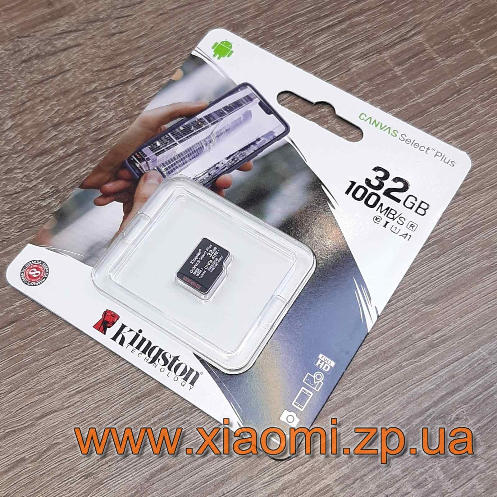 Карта памяти MicroSD 32Gb для телефона XIaomi