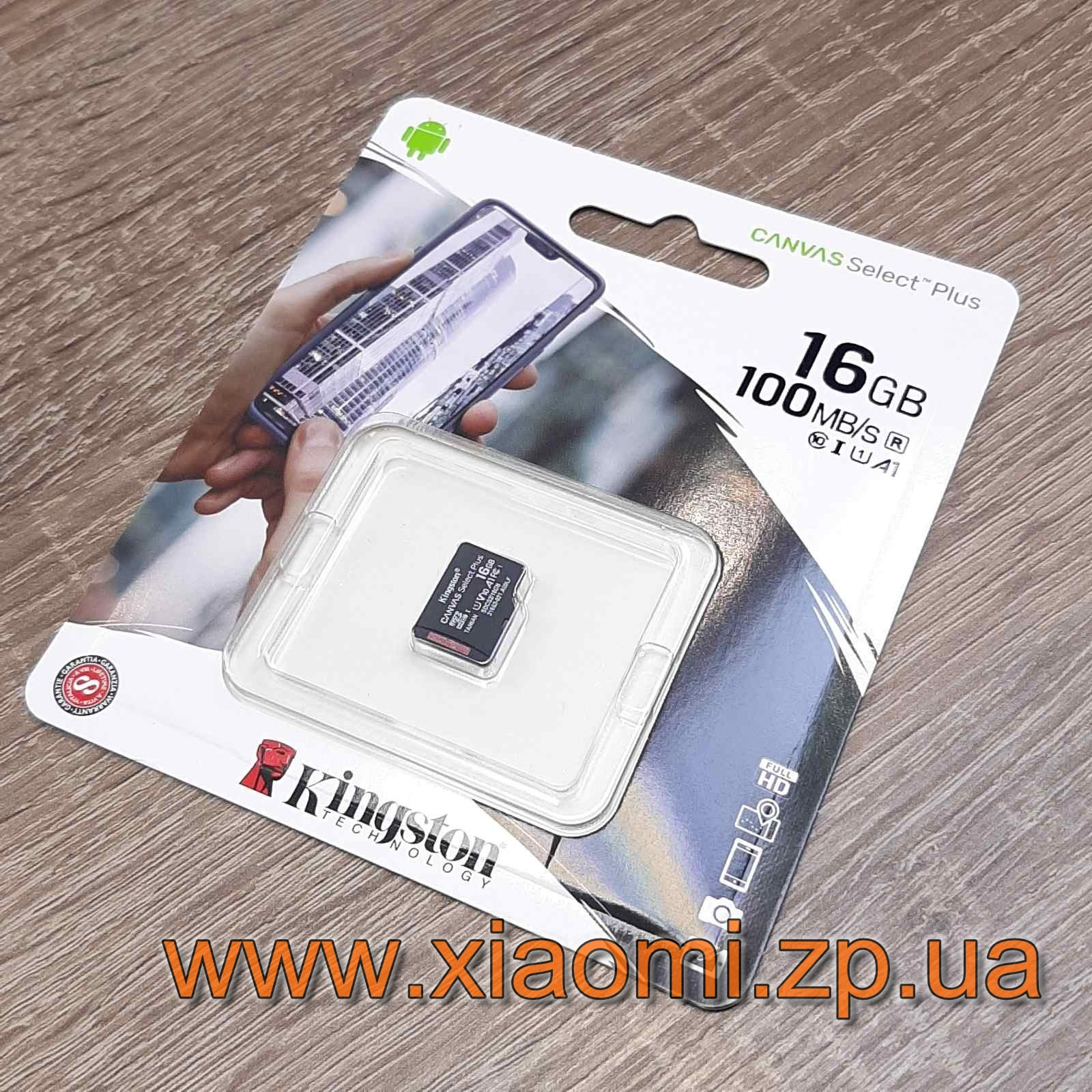 Карта памяти MicroSD 16Gb для телефона XIaomi