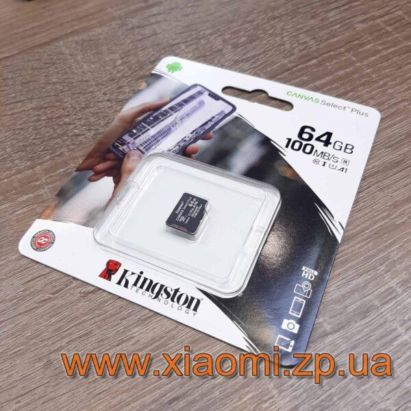 Карта памяти MicroSD 64Gb для телефона XIaomi