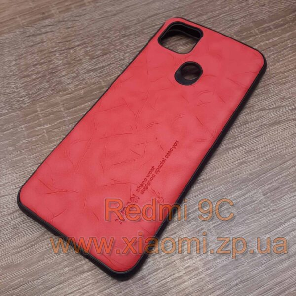 Чехол-накладка для Xiaomi Redmi 9C